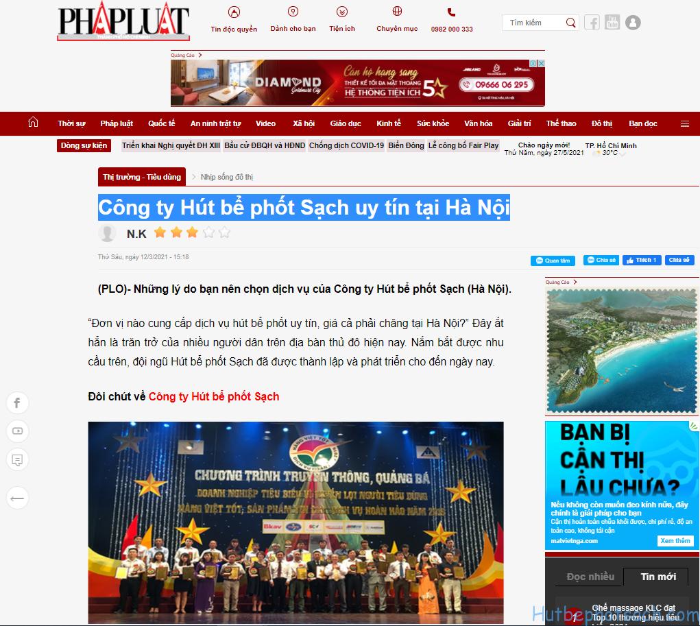 Báo Pháp Luật viết chúng tôi là một đơn vị hút bể phốt uy tín tại Hà Nội